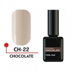 "Гель-лак ""CHOCOLATE"" №22 5 мл CH-22 Формула Профи"
