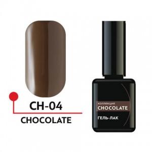 "Гель-лак ""CHOCOLATE"" №4 5 мл CH-04 Формула Профи"