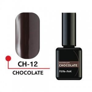 "Гель-лак ""CHOCOLATE"" №12 5 мл CH-12 Формула Профи"