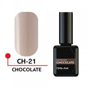 "Гель-лак ""CHOCOLATE"" №21 5 мл CH-21 Формула Профи"