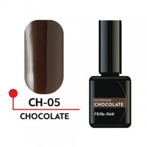 "Гель-лак ""CHOCOLATE"" №5 5 мл CH-05 Формула Профи"