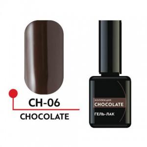 "Гель-лак ""CHOCOLATE"" №6 5 мл CH-06 Формула Профи"