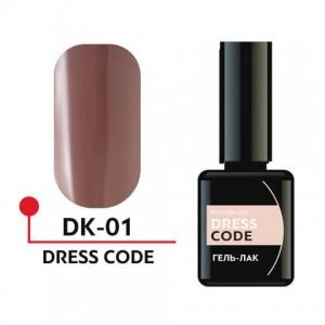"Гель-лак ""DRESS CODE"" 5мл №01 DK-01Формула Профи"