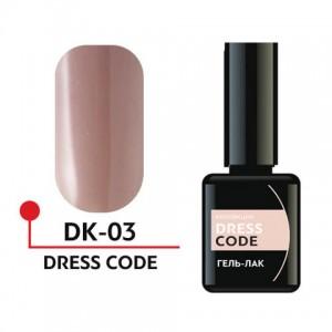 "Гель-лак ""DRESS CODE"" 5мл №03 DK-03 Формула Профи"