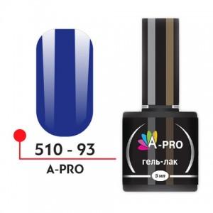 93 Цветной гель-лак А-Про 5 мл 510-93