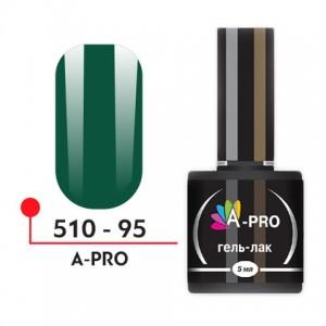 95 Цветной гель-лак А-Про 5 мл 510-95