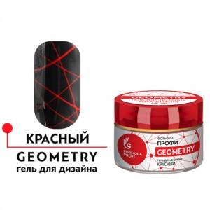 """Гель для дизайна """"GEOMETRY"""" цв. красный 4,5 гр GE-05 Формула Профи"""
