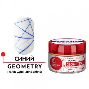 """Гель для дизайна """"GEOMETRY"""" цв.синий 4,5 гр GE-06 Формула Профи"""