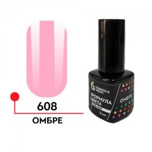 Гель-лак uv/led 5мл светло розовый неон 3750-111 Формула Профи
