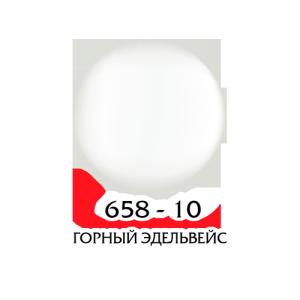 """4D 10 горный эдельвейс 5 гр """"ART LINE"""" 658-10 Формула Профи"""