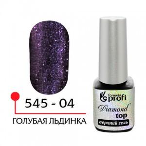 """Верхний гель """"Diamond top"""" голубая льдинка 545-04 Формула Профи"""