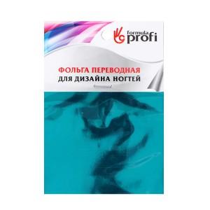 Фольга переводная бирюзовая 6*12 см 8009-19 Формула-Профи