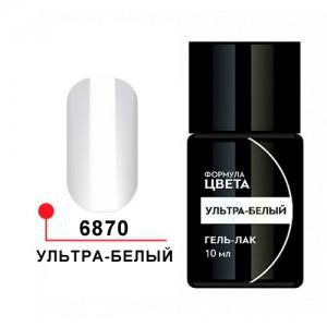 Ультра-белый гель-лак 10 мл 6870 Формула Профи