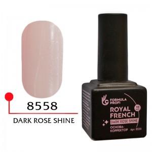 Основа корректор dark rose shine 10 мл 8558 Формула Профи