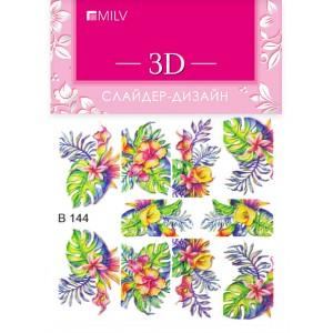 Слайдер-дизайн 3D в ассортименте MILV