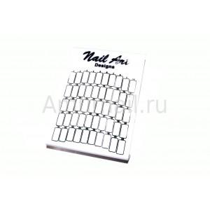 Планшет демонстрационный Nail Art 50 дизайнов (270) AmurNail