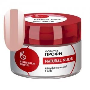 Гель-желе камуфлирующий Natural nude 30 гр 546730 Формула Профи