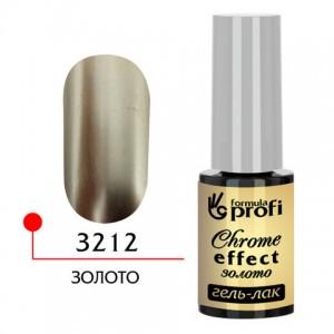 Гель-лак с эффектом хрома, золото 5 мл 3212 Формула Профи