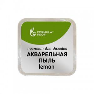 """Пигмент для дизайна """"Акварельная пыль"""" №06, цв. lime 1.5 гр. Формула Профи"""