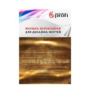Фольга переводная золото 6*12 см 8004-13 Формула-Профи