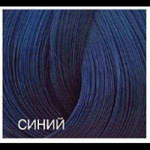 Expert Color 100 мл синий
