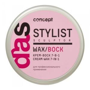 Воск-крем для волос 7в1 85 мл CONCEPT 32616