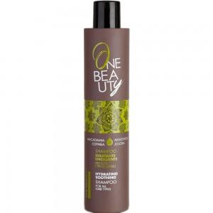 Увлажняющий и разглаживающий шампунь для всех типов волос 250мл Kezy 96000