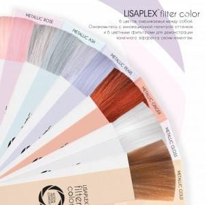 Палитра цветов LISAPLEX FILTER COLOR 12 новых оттенков