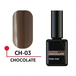 "Гель-лак ""CHOCOLATE"" №3 5 мл CH-03 Формула Профи"
