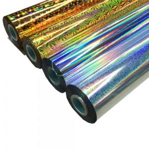 Лазерная фольга