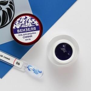 """Гель для дизайна """"Вензеля"""", цв.синий 4 гр."""