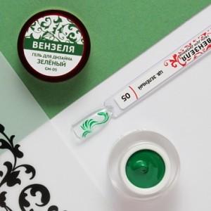 """Гель для дизайна """"Вензеля"""", цв.зеленый 4 гр."""