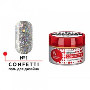 """Гель для дизайна """"CONFETTI"""" №01, 4 гр. Формула Профи"""