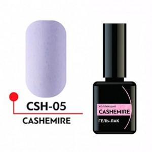 "Гель-лак ""CASHEMIRE"" №05, 5 мл. Формула Профи"