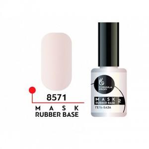 "Гель-база ""MASK RUBBER BASE"" №02, 15 мл. Формула Профи"