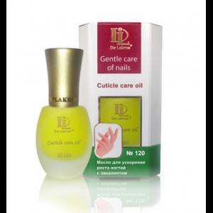120 - Масло для ускорения роста ногтей с эвкалиптом (Cuticle care oil)
