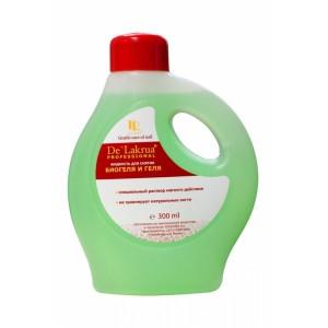 DL Biogel 300 ml (Жидкость для снятия биогеля)